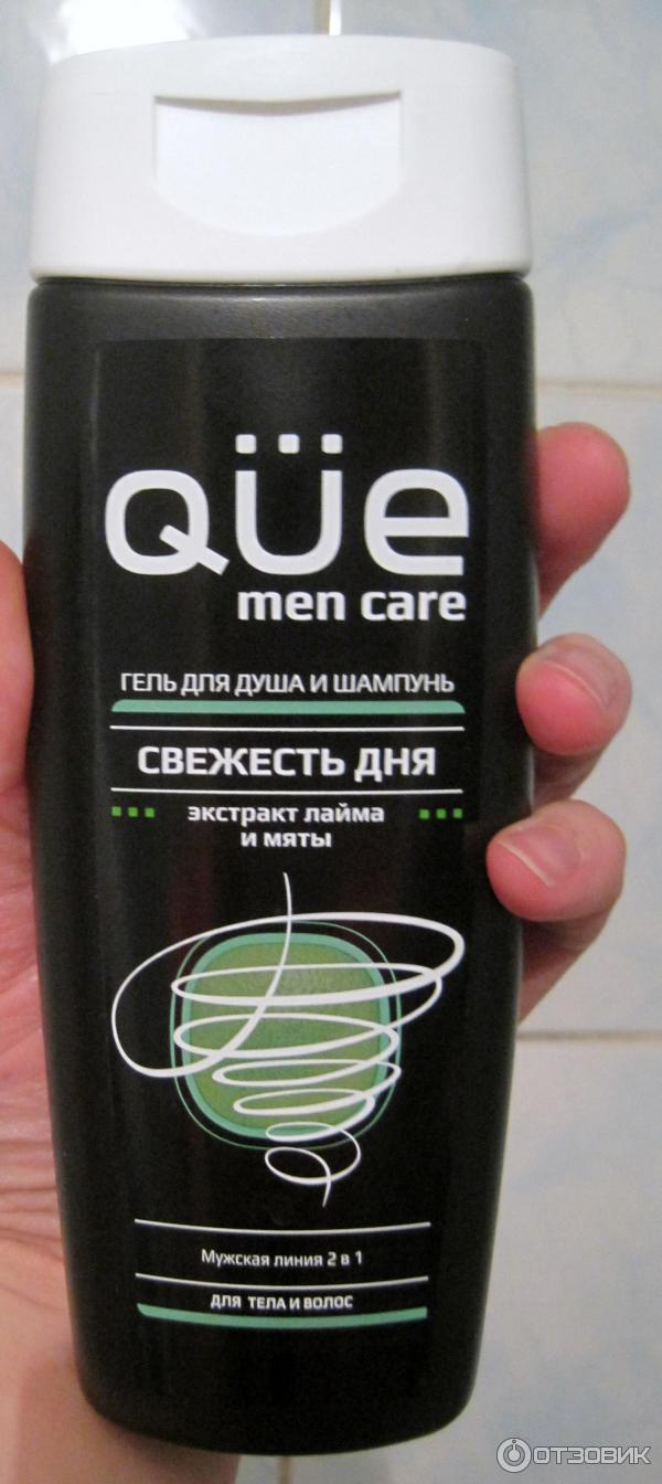 que косметика купить украина