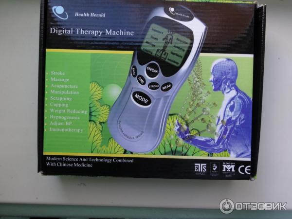 Health herald массажер отзывы купить массажер нальчик
