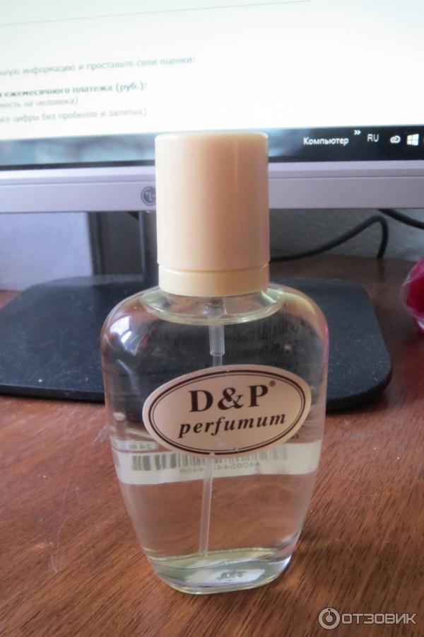 отзыв о туалетная вода Dp Perfumum очень двоякое впечатление