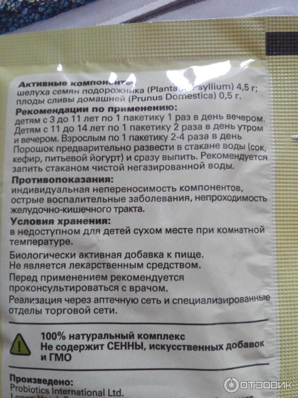 http://i5.otzovik.com/2016/03/04/3059477/img/41912564.jpeg