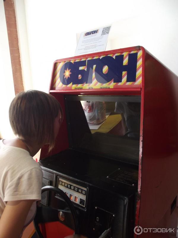 игровые автоматы г казань