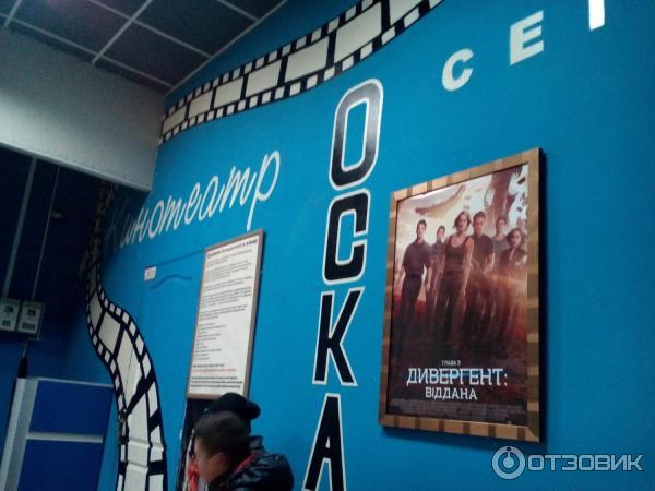 Кинотеатры северодонецка докова