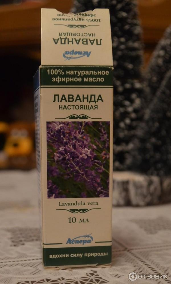 Эфирные масла для волос отзывы с фото адреса телефоны