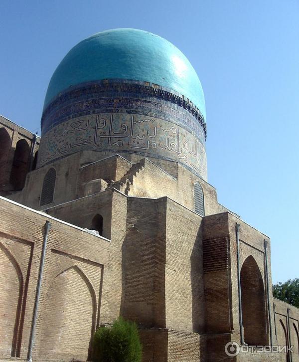 узбекистан кашкадарья фото билета как