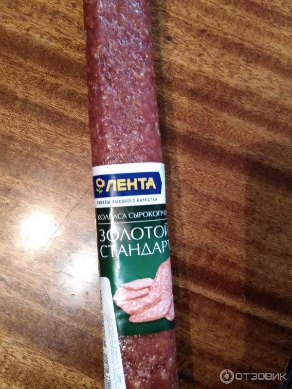 соленая колбаса