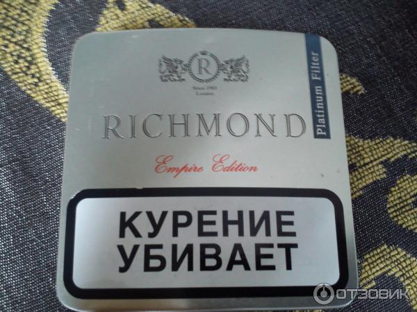Сигареты richmond empire edition купить купить сигареты за 70 рублей