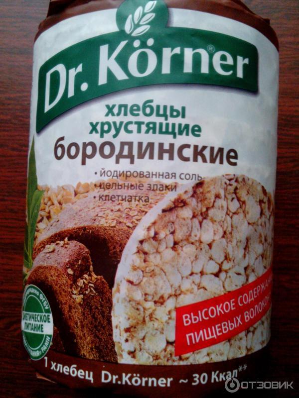 Хлебцы Диета Калории. Можно ли есть хлебцы при похудении? Какие хлебцы лучше выбрать и в чем их польза?