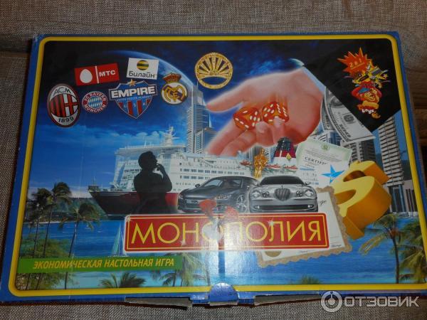 монополия правила игры экономическая настольная игра