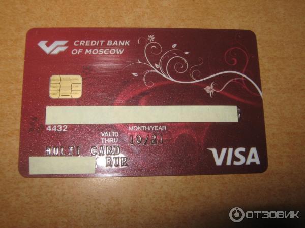 Карточка московский кредитный банк
