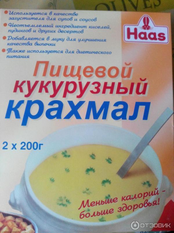 Рецепты из кукурузного крахмала для диеты