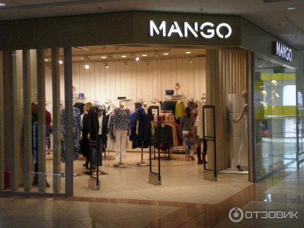 фото магазина манго в курске одно дело