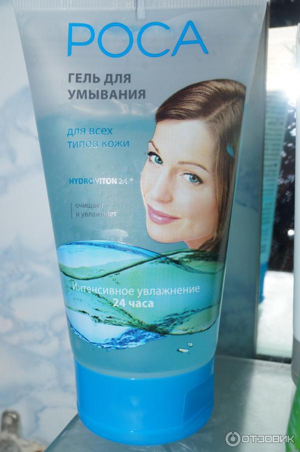 Невская косметика роса купить optima косметика для волос купить в спб