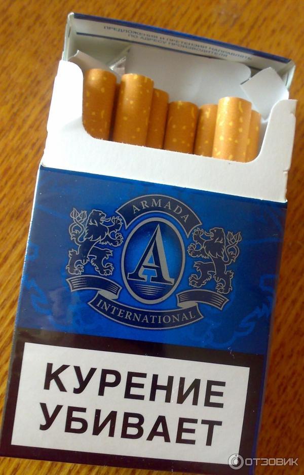Сигареты армада компакт синий купить в челябинске электронная сигарета pons без никотина купить