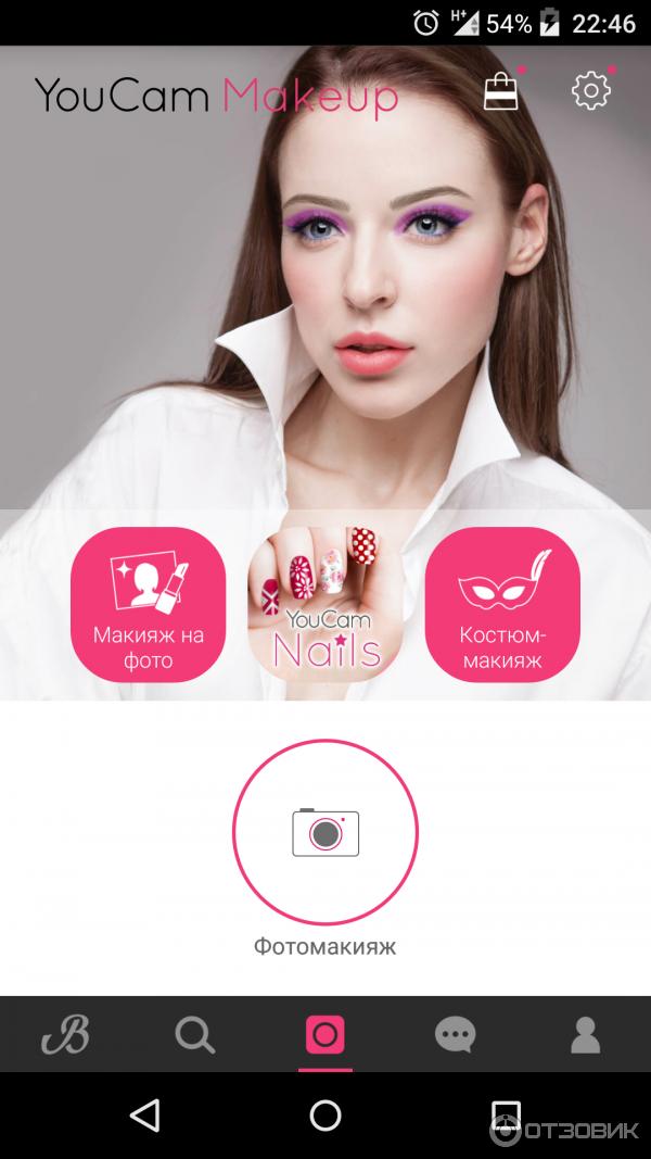 Программ айфон макияж на фото забавных искренних