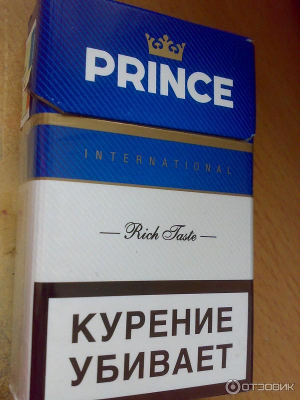 Купить хорошие сигареты куплю сигареты белое солнце