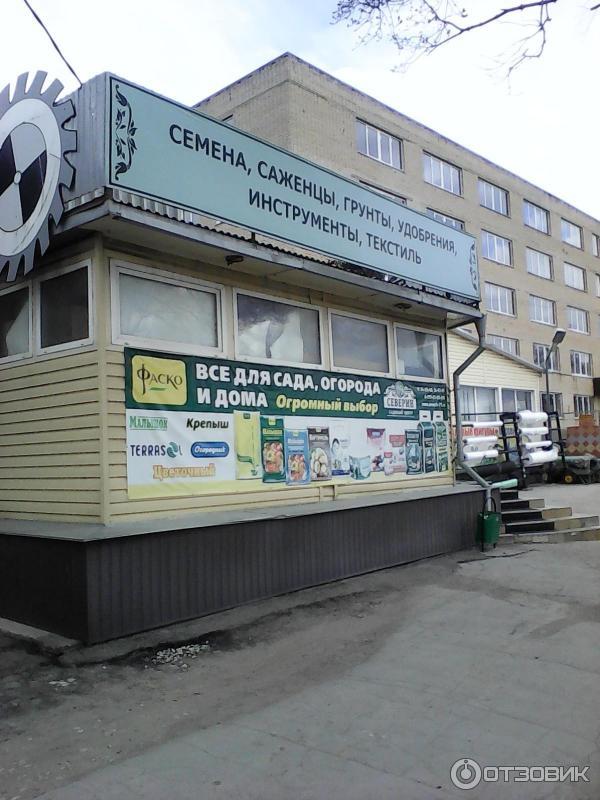 Садовый Интернет Магазин Тула
