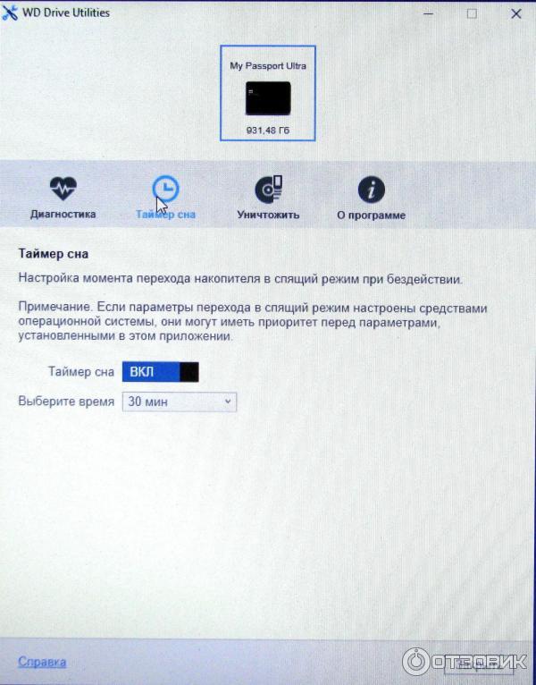 Отзыв о Внешний жесткий диск WD My Passport WDBDDE0010BBK