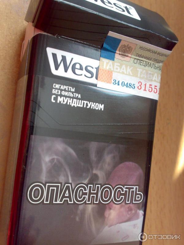 сигареты вест без фильтра с мундштуком купить