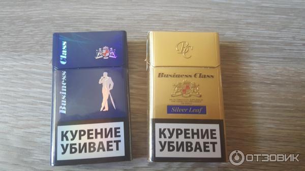 Купить сигареты в москве business class куплю табак оптом пермь