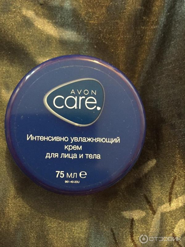 Avon care интенсивно увлажняющий крем для лица и тела купить косметику микролиз в интернет магазине