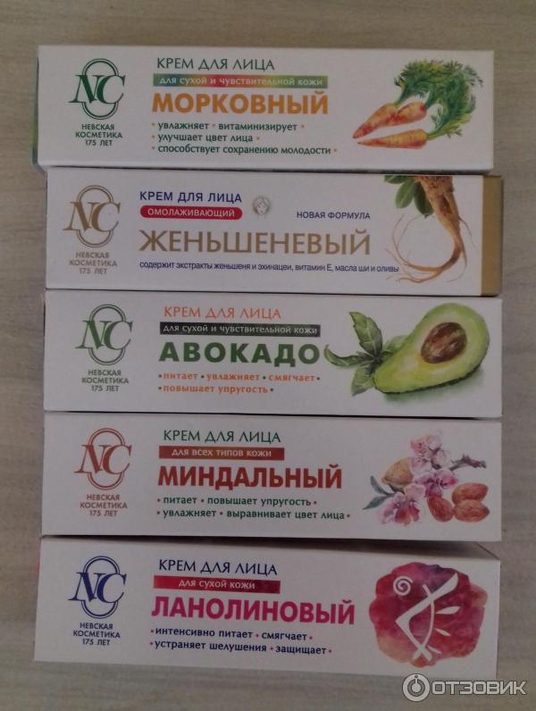 Косметика невская косметика где купить в москве адреса магазинов аква минерал купить косметика