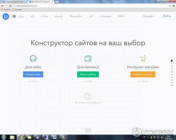 Создать бесплатно свой сайт на бесплатном хостинге как залить файл на хостинг через ftp