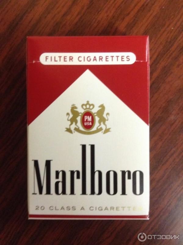 Купить сигареты мальборо американские в нижнем новгороде сигареты в хабаровске оптом