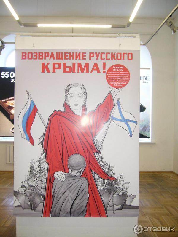 долгих лет плакаты россии картинки целом