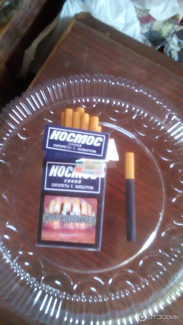 Сигареты моршанской табачной фабрики купить купить атомайзер для электронной сигареты в воронеже