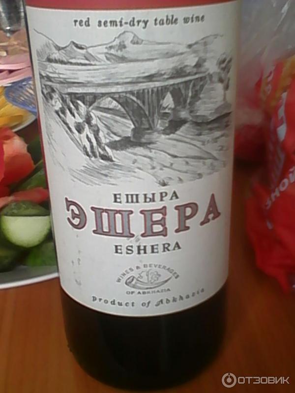 Вино эшера красное полусухое картинка