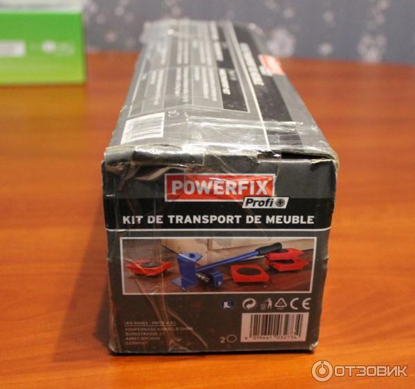 powerfix транспортер купить