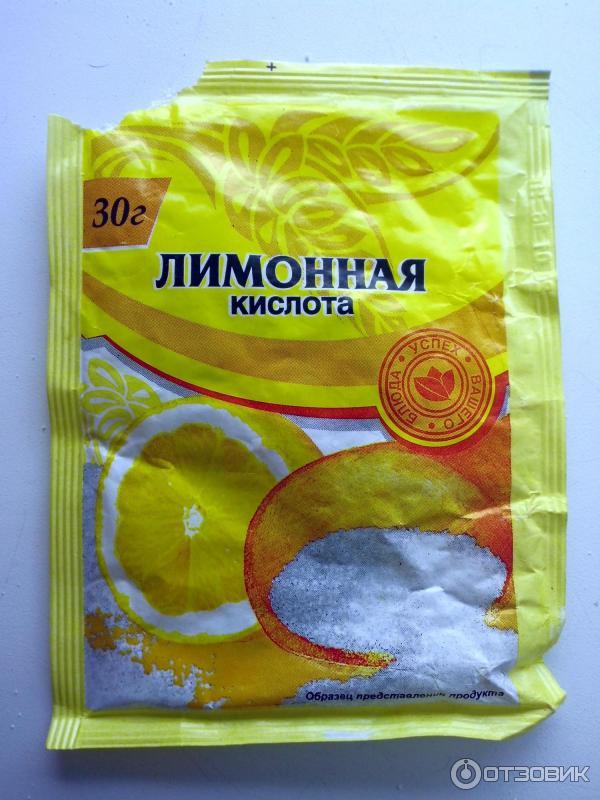 Лимонная кислота марихуана уход за коноплей после посадки