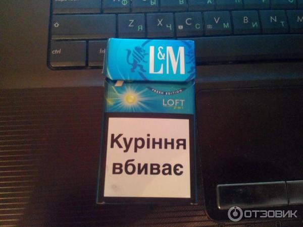 Купить сигареты лм ментол одноразовые электронные сигареты вред или нет