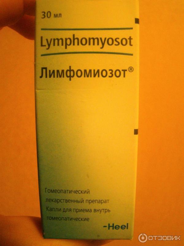 лимфомиозот при похудении отзывы