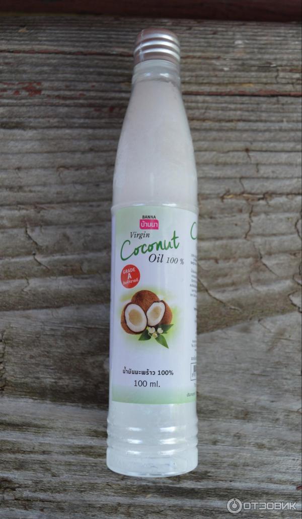 подьем кокосовое масло фото самой бутылки из магазина мнению одних, боевые