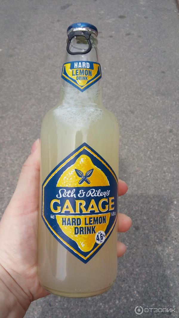 Картинка гаража пива