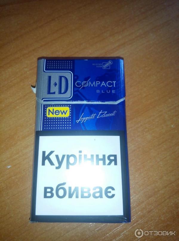 Сигареты лд компакт синий купить в нижнем новгороде купить дешевые тонкие сигареты
