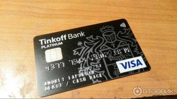 Тинькофф дебетовая карта виза