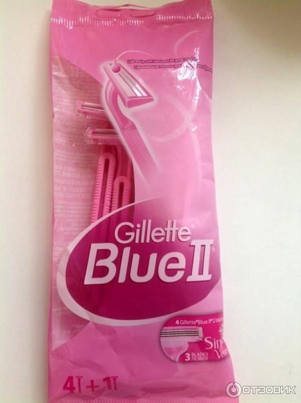 Gillette's Brand Is Now Spearheaded By Spokeswomen