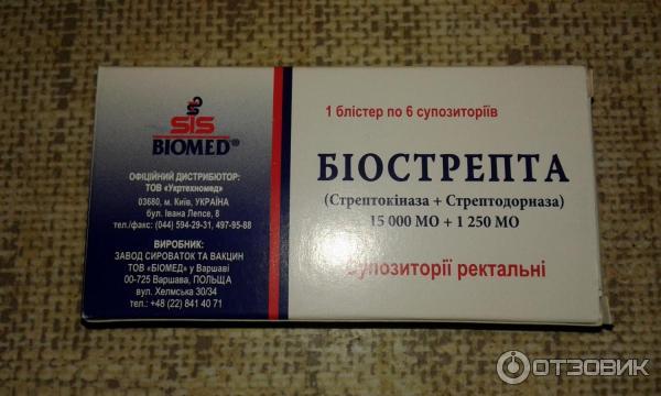 Биострепта при простатите чем лечить начальный простатит