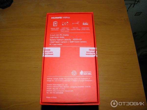 Отзыв о Смартфон Huawei Y6 PRO | Это просто