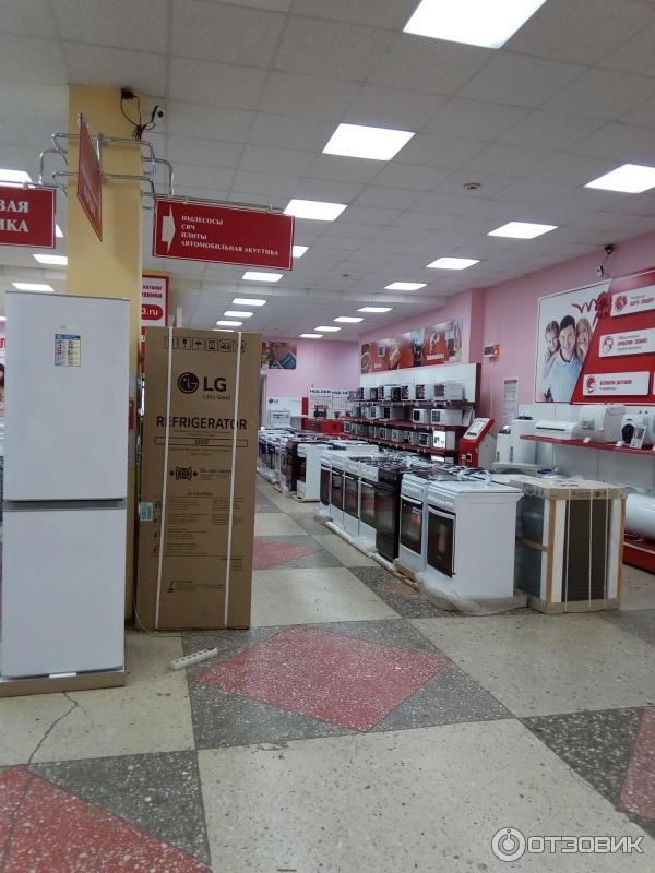 Ульяновск Бытовые Магазины