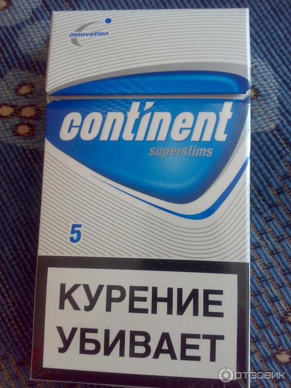 Сигареты купить континент оптом сигареты в москве магазин