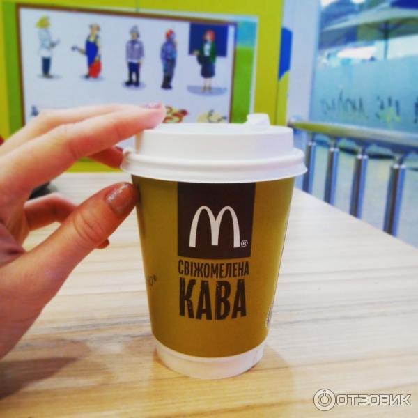 Картинка кофе макдональдс