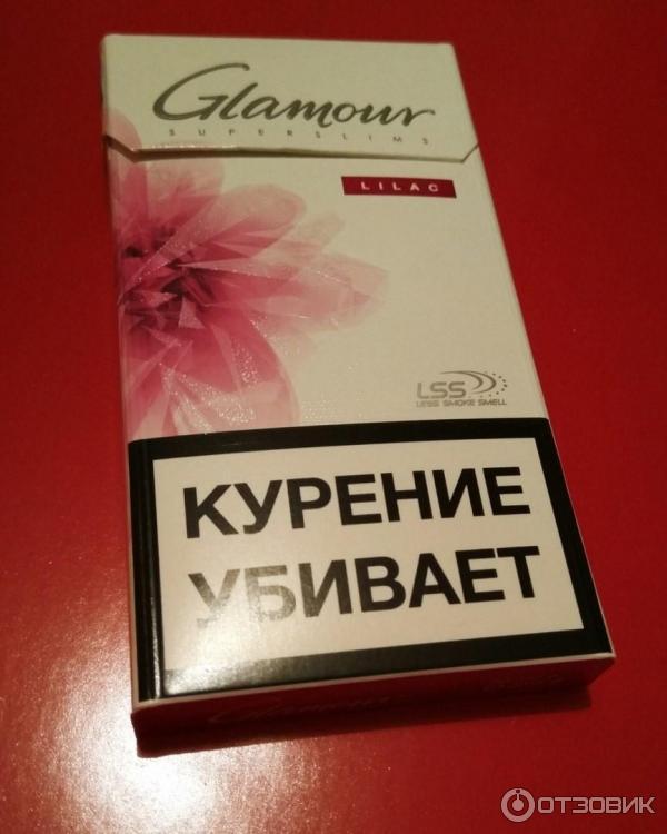 Сигареты glamour lilac купить электронная сигарета купить в спб в купчино