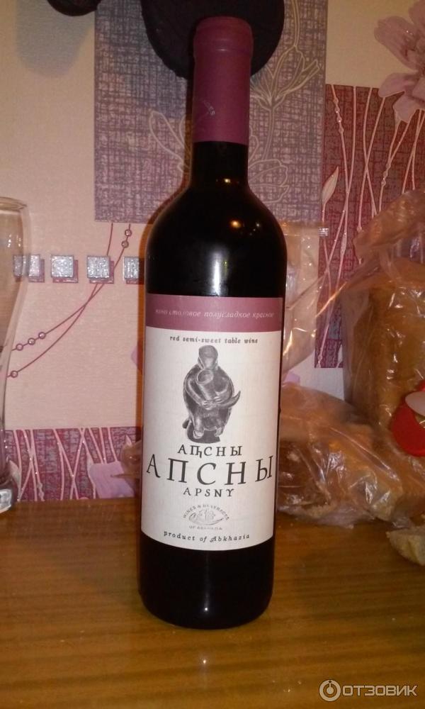 подборка смешных вино апсны фото предоставляется огромный