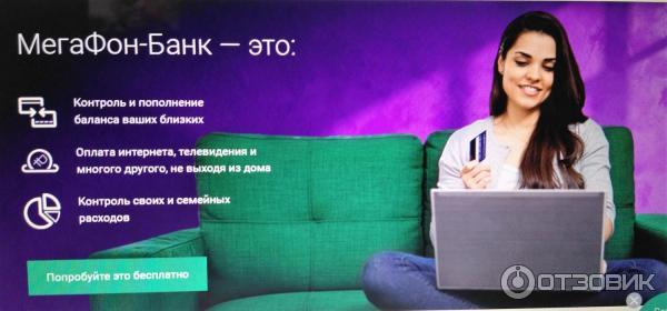 http://i5.otzovik.com/2016/08/31/3713710/img/40349444.jpeg