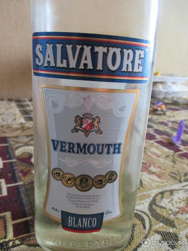напиток сальвадор картинка фото видно, что
