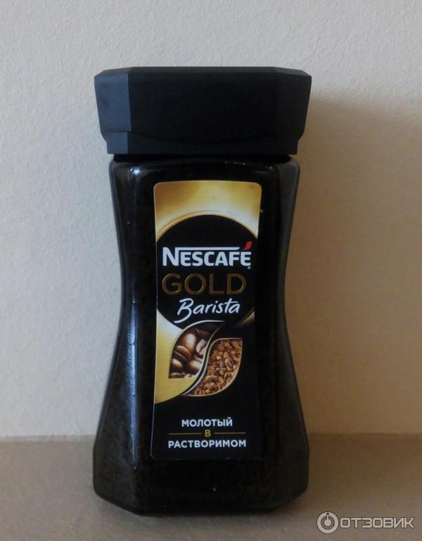 даже фото кофе нескафе голд бариста взят неизвестно