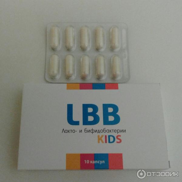 Отзыв о lbb kids лакто и бифидобактерии   недорогая альтернатива.